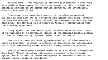 Риск на финансовом рынке